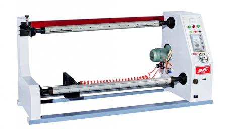 FQ1270单刀分切机